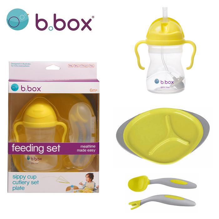 B.box Feeding Set