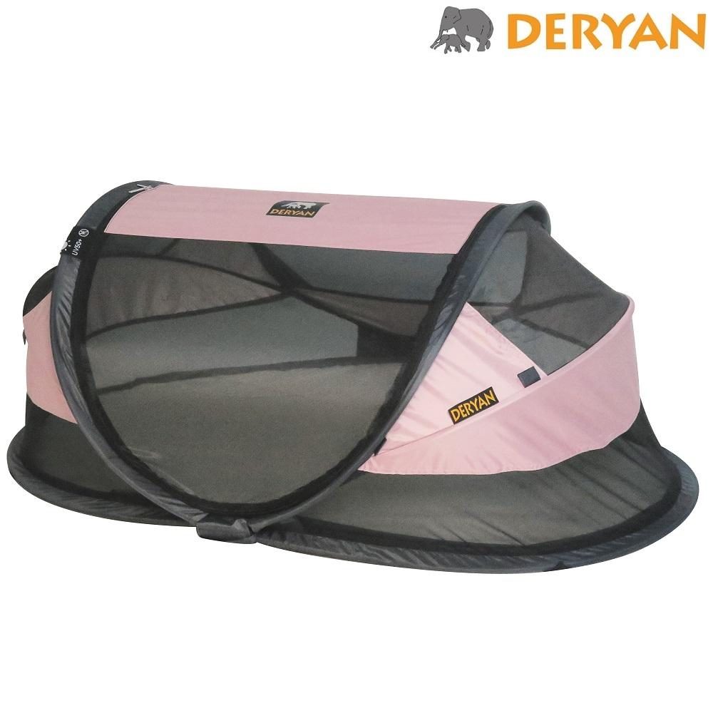 Resesäng Deryan Baby Luxe rosa