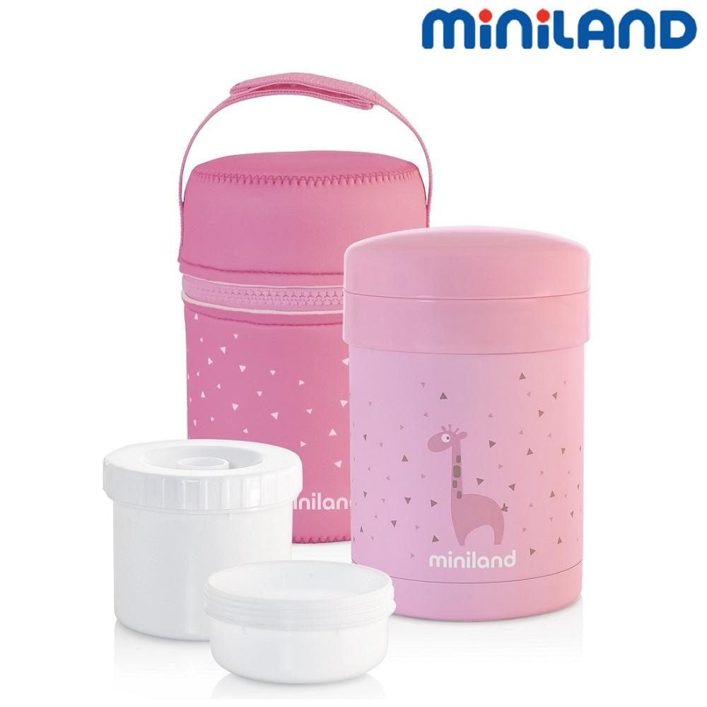 Mattermos barn Miniland Rosa