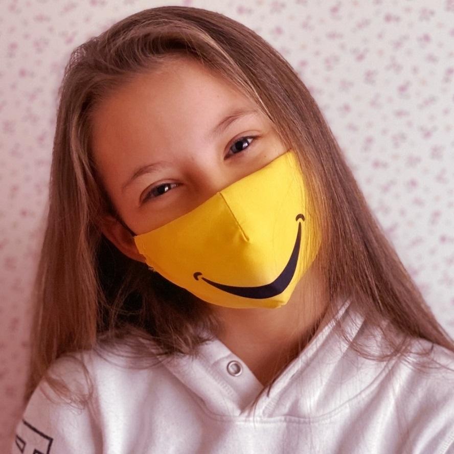 Munskydd barn Facewear Gul Smiler